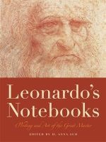 Leonardo'S Notebooks - Writing and Art of the Great Master (Paperback, Annotated Ed) - H Anna Suh Photo