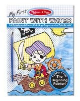 Melissa & Doug My First Paint with Water (Blue) [With Brushes] (Paperback) - Melissa Doug Photo