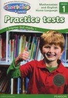 Smart-Kids Practice Tests - Grade 1  (Staple bound) - G Peters Photo