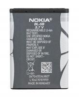 Nokia BL-5B Mobile Phone Battery - Grey Photo