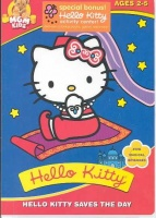 Hello Kitty:Saves the Day - Photo