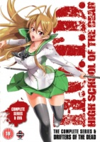 High School of the Dead: Complete Series and Drifters of the Dead DVD) Photo