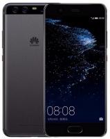 "Huawei P10 Plus Graphite Black 5.5"" Kirin 960 Octa-core 4* Cortex A73 2.4GHz 4*Cortex A53 1.8GHz 4G 128GB Android 7.0 Smart Cellphone Photo"