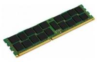 Kingston ValueRAM 4GB 1600MHz DDR3 Server Memory Module Photo