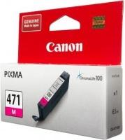 Canon CLI-471M Magenta Ink Cartridge Photo