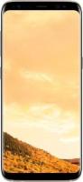 "Samsung Galaxy S8 5.8"" Octa-Core LTE Cellphone Photo"