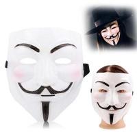V for Vendetta Design Plastic Mask Photo