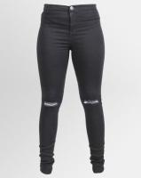 Legit Tube Skinny Jeans Grey Photo