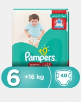 Pampers Active Baby Pants Xl Jumbo Pack 40 Photo