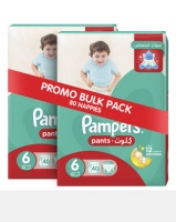 Pampers Active Baby Pants Xl Jumbo Pack 2x40 Twin Pack Photo