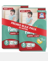 Pampers Active Baby Pants Junior Jumbo Pack 2x44 Twin Pack Photo
