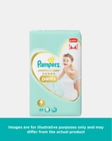 Pampers Premium Care Pants Maxi VP 44 Photo