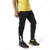 Jogger Pants Photo