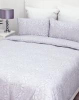 Sheraton Alessia Jacquard Duvet Cover Set Grey Photo