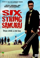 Palm Pictures Umvd Six-String Samurai Photo