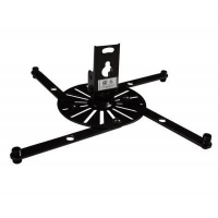 B TECH B-Tech Universal Carousel Projector Mount System V Component for projectors up to 10kg - Black [BT5880/B] Photo