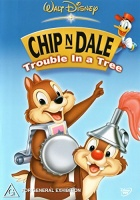 Disney Chip n Dale - Trouble in a Tree DVD Photo