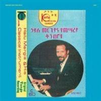 Hailu Mergia & His Classical Instrument: Shemonmuanaye Photo