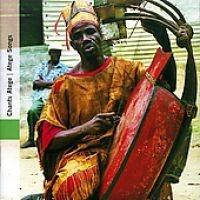 Gabon - Atege Songs Photo