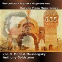 Modest Mussorgsky Photo