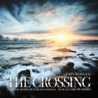 The Crossing Photo