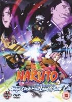 Naruto - The Movie - Ninja Clash In The Land Of Snow Photo