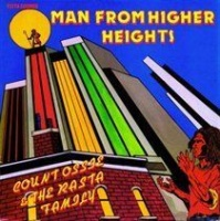 Soul Jazz Man from Higher Heights Photo