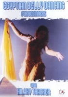 Egyptian Belly Dancing For Beginners Photo