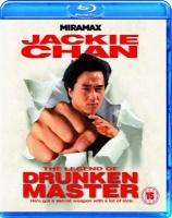 The Legend Of Drunken Master Photo