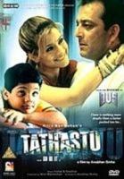 Tathastu Photo