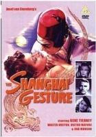 The Shanghai Gesture Photo