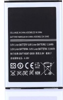 Raz Tech N900 Replacement Battery for Samsung Galaxy Note 3 Photo