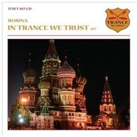 In Trance We Trust 17 Photo