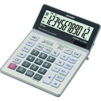 Sharp EL-2128V Calculator Photo