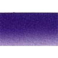 Daler Rowney Artists Watercolour Tube - Ultramarine Violet Photo
