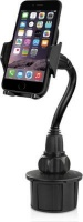 Macally Adjustable Car Cup Holder Mount for Smartphones Photo