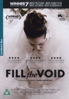 Fill The Void Movie Photo