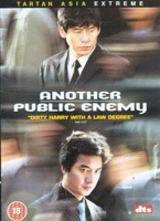 Another Public Enemy Movie Photo