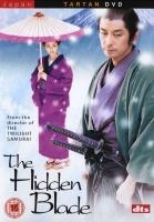 The Hidden Blade Photo