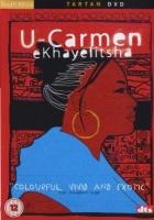 U-Carmen Photo