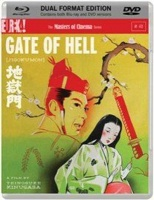 Gate of Hell Photo