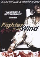 Fighter In The Wind Photo