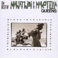 Best Of Mahlathini & The Mahotella Queens Photo