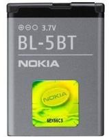 Nokia Originals BL-5BT Battery for 2600 Classic and 7510 Supernova Photo