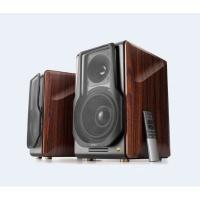 Edifier S3000PRO Hi-Res Wireless Active Bookshelf Bluetooth Speaker Photo