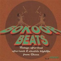 Bokoor Beats Afro Beat @ Highlife Photo