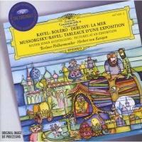 Mussorgsky: Bilder Einer Austellung/Ravel: Bolero/... Photo