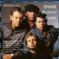 EMI Records Germany Greatest Hits Photo