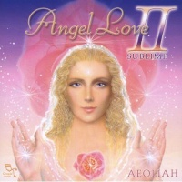 Angel Love 2 - Sublime Photo
