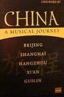 China:musical Journey Photo